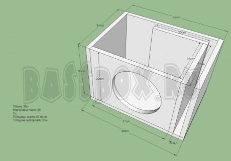 Pioneer ts-sw2502s4 инструкция